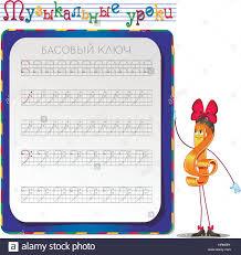 music lessons exercises for children development of skills for