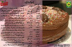 cake recipes from pakistan food cake recipes