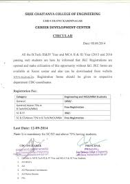 resume format for freshers engineers ecet sree chaitanya college of engineering l m d colony thimmapur