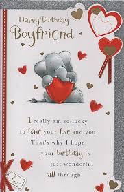 happy birthday cards for him happy birthday cards boyfriend my birthday