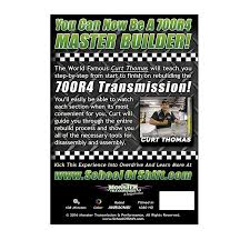 amazon com complete 700r4 transmission rebuild dvd how to
