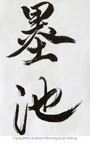 vorisawe tattoo fonts script cursive