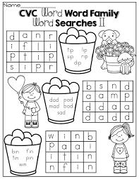 kindergarten worksheets words the 25 best kindergarten word search ideas on