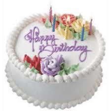 special cake something special cake ecakezone