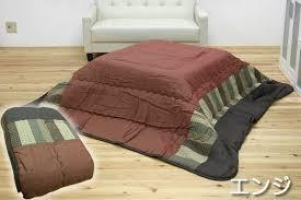 buy japanese futon online roselawnlutheran