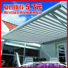 Awning Waterproofing Popular Fabric For Awnings Buy Cheap Fabric For Awnings Lots From