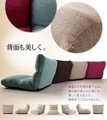 canap japonais canapé japonais vrai futon literie