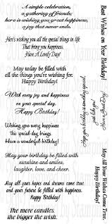 pinterest homemade cards stampin up birthday card using stampin