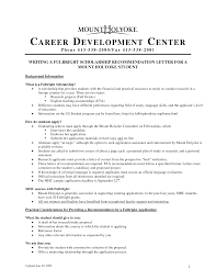 scholarship recommendation letter format