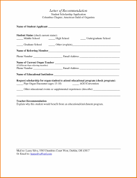 graduate reference letters for employee wanted poster