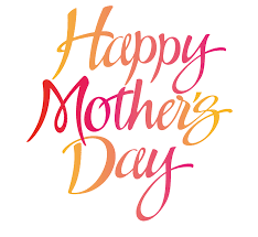 happy mothers day 2017 png 41082 free icons and png backgrounds