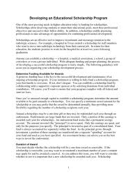 cover letter good scholarship essay examples examples of good