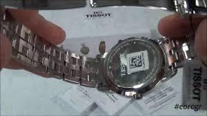 stainless steel bracelet tissot images Tissot t classic dream stainless steel bracelet t0334101101301 jpg