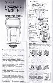 yongnuo 460 ii instruction manual speedlights net