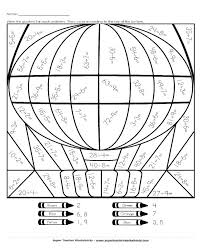 math coloring pages division division coloring pages division coloring pages math multiplication