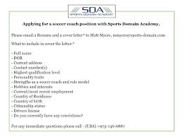 soccer coach cover letter director of operations cover letter