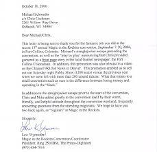 Declaration Format For Resume Cover Letter Visual Merchandiser Images Cover Letter Ideas