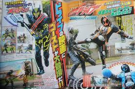 mask rider ghost kamen rider drive the movie surprise future updates kamen rider