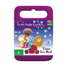 night garden bed abc shop