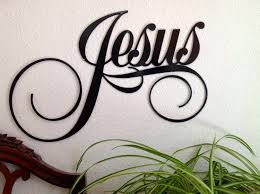 jesus wall art gift wall decor unique wall hanging christian