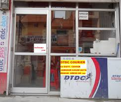 madhur courier dtdc courier dtdc courier and cargo courier services center in