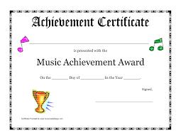 music achievement award printable certificate achievement chainimage