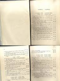 Glasnik Zemaljskog muzeja u BiH [godina 7 knjiga 1 januar mart 1895 ]