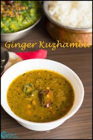inji kuzhambu recipe ginger kuzhambu recipe subbus kitchen