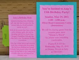 invitations for 13th birthday party dat u0027s my style amy u0027s 13th birthday friend invite