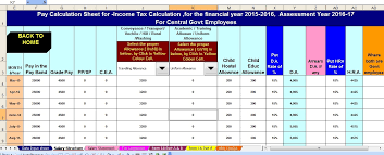 all in one tds on salary for central govt employee for f y 2015 16
