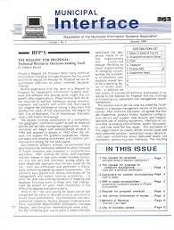 misa history municipal information systems association