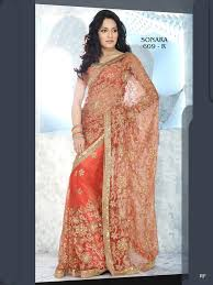 engagement sarees for sonara 609 engagement saree