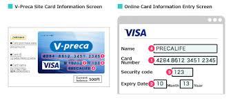 online prepaid card v preca use v preca only visa prepaid card