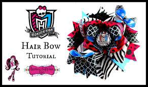 hair bow supplies high hair bow tutorial hairbow supplies etc