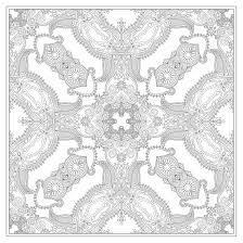 free coloring page coloring squared mandala by karakotsya 4