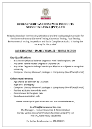 bureau veritas hr lab executive textile sector vacancy in sri