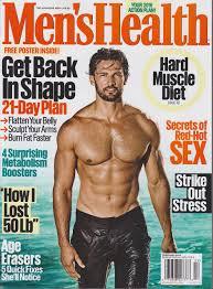 Magazine Usa Men U0027s Health Magazine February 2016 Wall Periodicals Online