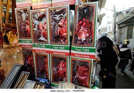 haji firooz doll iranian new year stock photos iranian new year stock images alamy