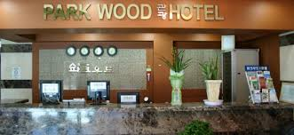 hotel parkwood incheon airport incheon
