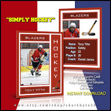 hockey templates for photoshop 2017 hockey lacrosse sports trader trading card template for