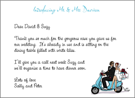 Wedding Thank Yous Wording Wedding Thank You Cards What To Write Wedding Cards Wedding