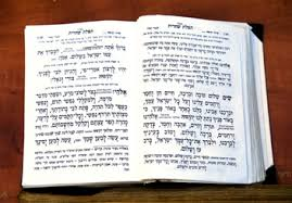 prayer book siddur prayer book my learning