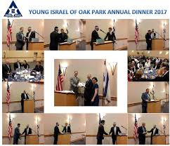 blech shabbat israel of oak park