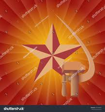 Sickle Russian Flag Star Hammer Sickle Soviet Communist Symbols Stock Vector 393749800