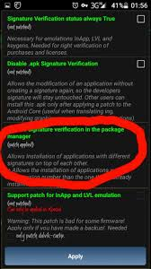 how to fix apk not installed how to fix app not installed error on android phones step by