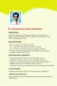 Job Resume Biodata by Biodata Cv Dr Shriniwas Kashalikar