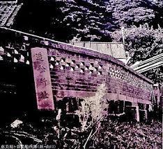balance m馗anique cuisine balance de cuisine pr馗ise 100 images お寺 神社 お城 x240