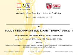 Invitation Card Of Opening Ceremony November 2011 University Of The Third Age Malaysia