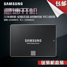 3鑪e bureau label ssd固态硬盘笔记本 512gb ssd固态硬盘 ssd硬盘笔记本 海特