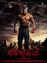 film india 2017 terbaru box office indian is ajith s vivegam will be the game changer for